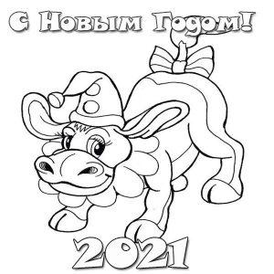 Картинка раскраска для детей - веселый бык на 2021 год