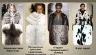 Модные норковые шубы крестовки на 2020-2021 год