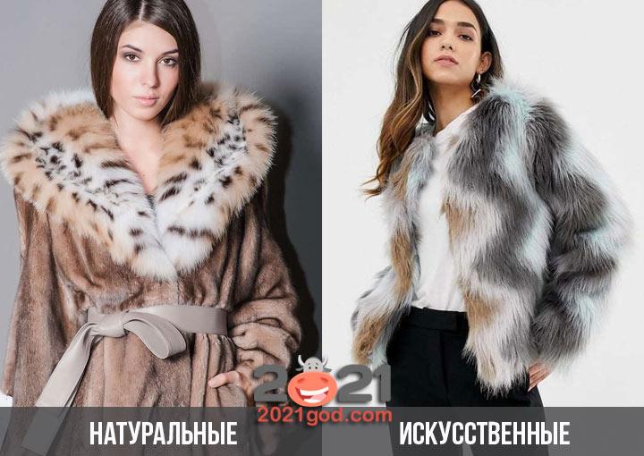 Модные натуральные и искусственные  шубы осень-зима 2020-2021 года