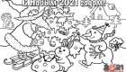 Открытка раскраска С новым 2021 годом - хоровод