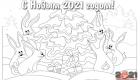 Открытка раскраска С новым 2021 годом - зайчики