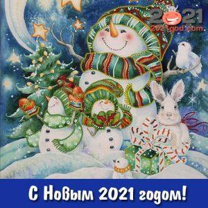 Открытка С Новым 2021 годом со снеговичками