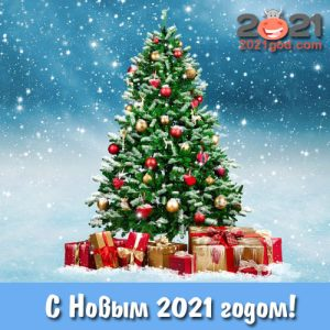 Новогодняя мини открытка с елочкой на 2021 год