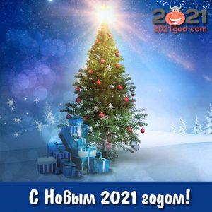 Красивая открытка с елочкой на Новый 2021 год