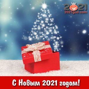 Мини-открытка на Новый Год 2021