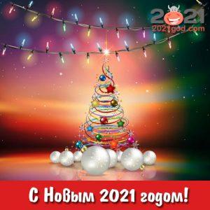 Красивая мини-открытка на Новый Год 2021