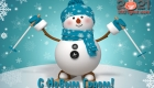 Открытка с Новым 2021 годом - веселый снеговик