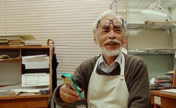 Хакуро Миядзаки