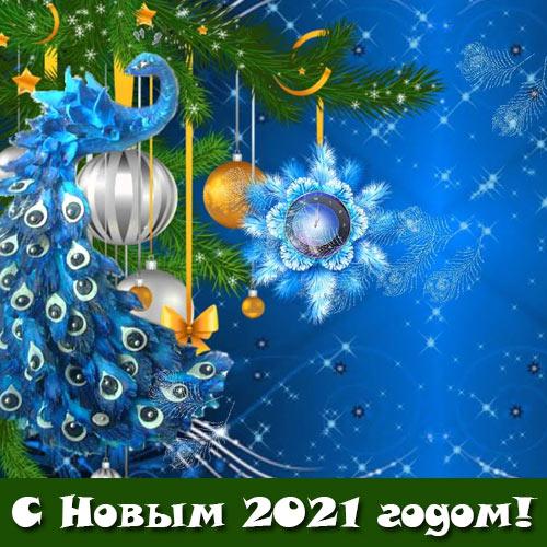 Новый 2021 год: картинки | новогодние в год Быка