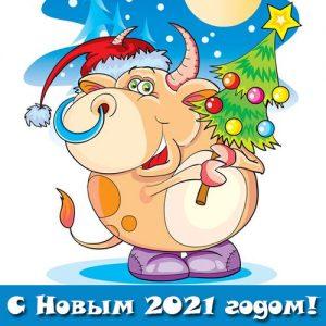 Мини-картинка с бычком на Новый Год 2021