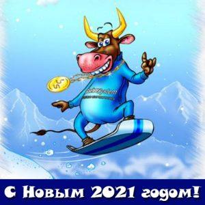 Мини-открытка с прикольным быком на Новый Год 2021