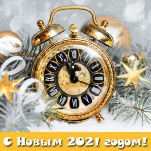 Мини-картинка на Новый Год 2021 с циферблатом часов