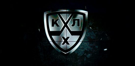 КХЛ в 2020-2021 году