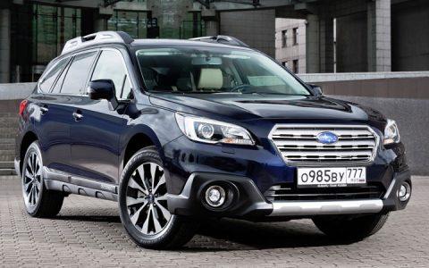 Subaru Outback модели 2020-2021 года