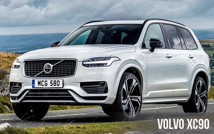 Volvo ХС90 и другие новинки 2020-2021 года