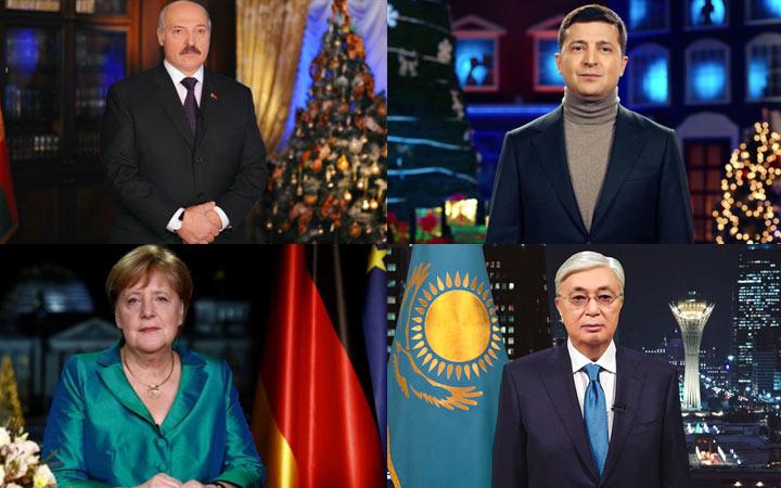 Новогодние поздравления руководителей разных стран