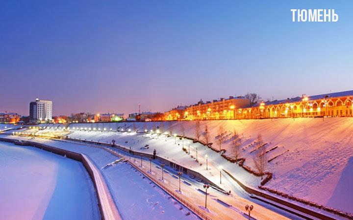 Какой будет зима в Тюмени и других городах региона