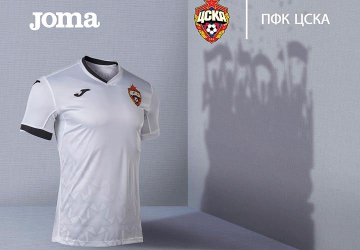 Гостевая форма ЦСКА в 2021 году