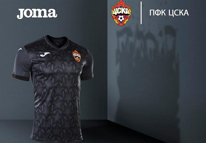 Резервная форма ЦСКА на новый сезон