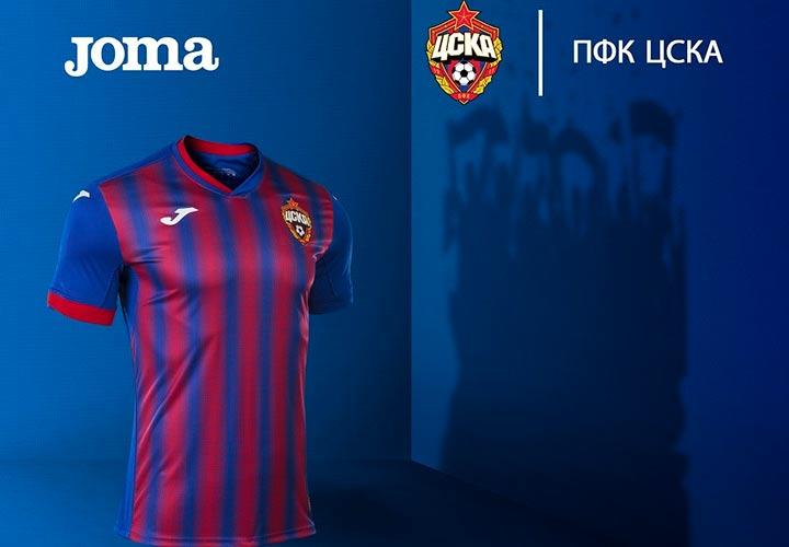 Основная форма ЦСКА в сезоне 2020-2021