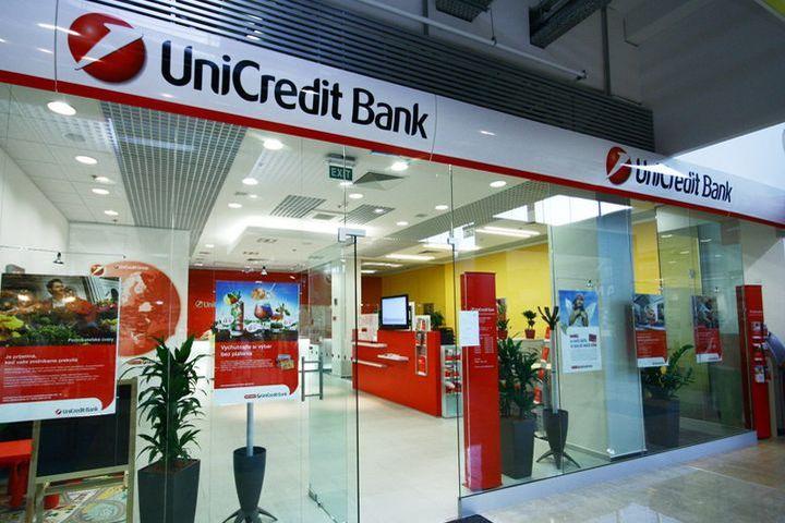Офис Юникредит банка