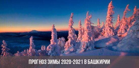 Зима в Башкирии