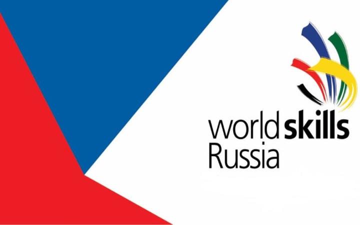 Расписание чемпионатов МЦКО на 2020-2021 учебный год