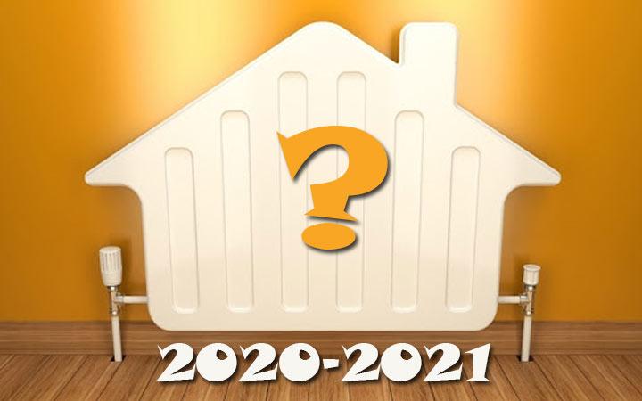 Когда начнется отопительный сезон 2020-2021 в городах России
