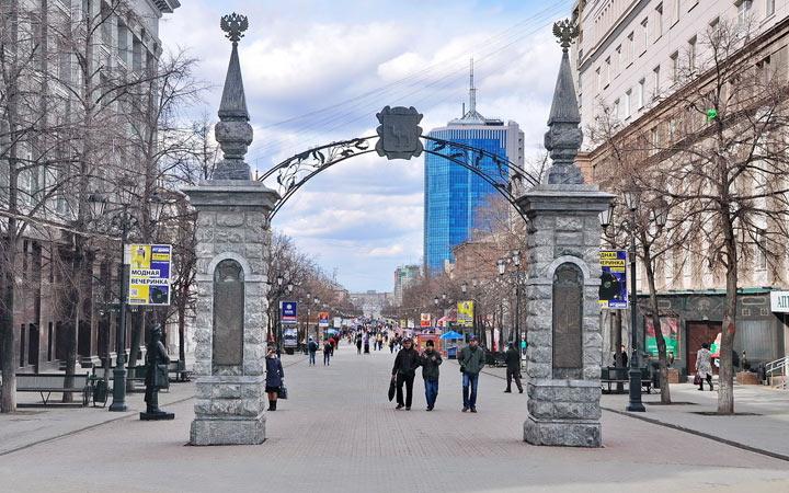 Когда начнется отопительный сезон 2020-2021 в Челябинске