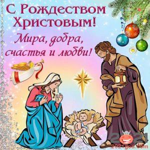 Мини-открытки с Рождеством на 2021 год