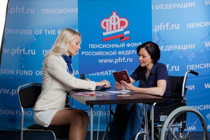 Женщина с инвалидностью в пенсионном фонде РФ