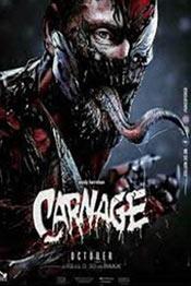 Веном 2: Да будет Карнаж - фильм ужасов 2021 года