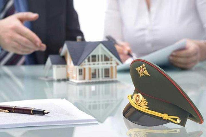 Ипотечная программа для военных