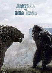 Годзилла против Кинг Конга