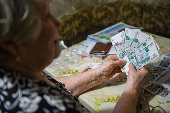 Пенсионер с выплатой