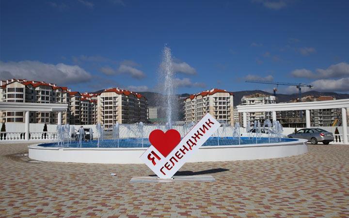 Отдых на Черном море в 2021 году - Геленджик