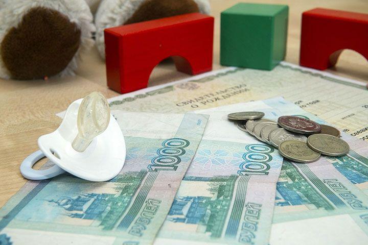 Деньги молодым семьям