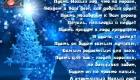 Открытки с красивыми стихами на Новый 2021 год