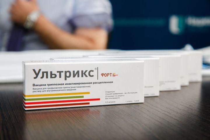 Вакцина Ультрикс