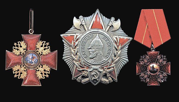 Орден Невского