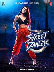 Уличный танцор 3D
