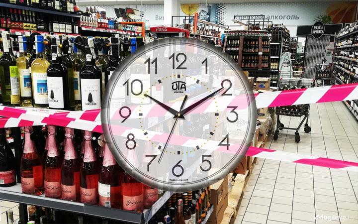 Часы продажи алкоголя в супермаркетах РФ на новогодние праздники 2021 года