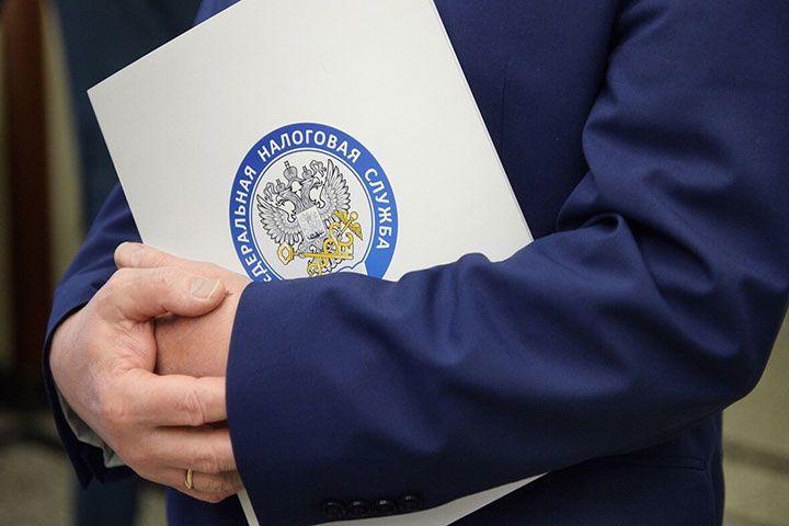 Налоговая служба России