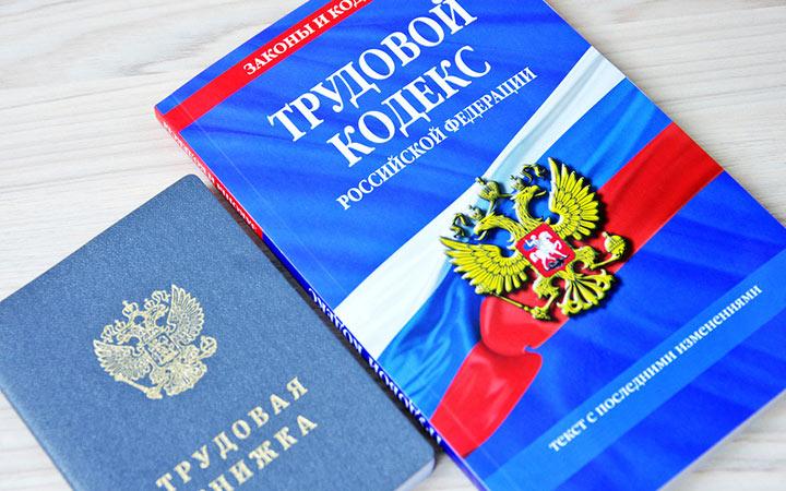 Выходные и нерабочие дни 2021 года для России