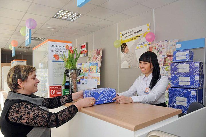 Работники почты