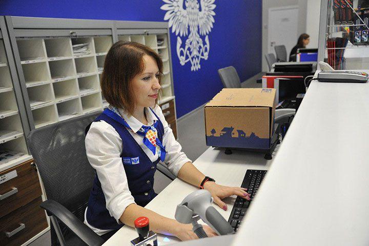 Сотрудники почты России