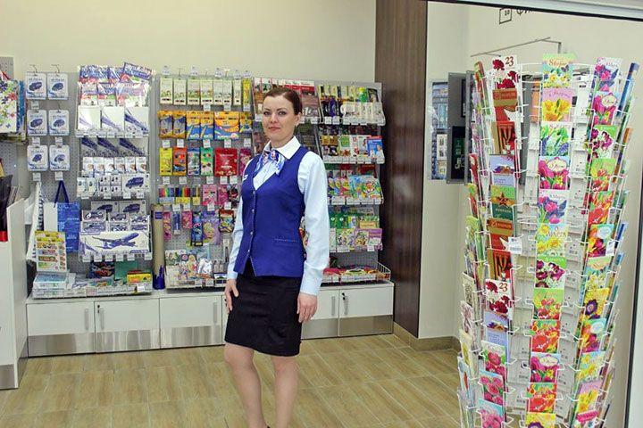Магазин почты Росии