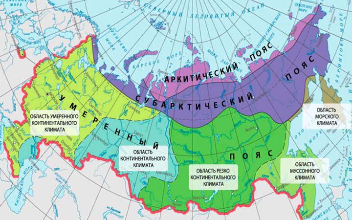 Погода в Москве и области зимой 2020-2021 года