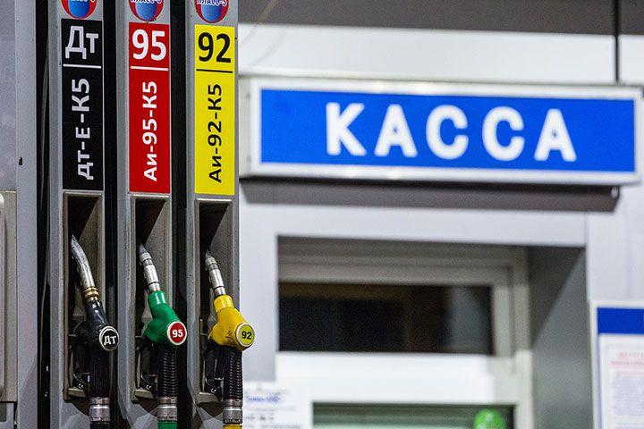 Касса на бензозаправке