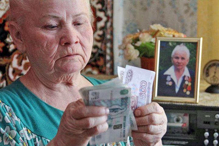 Возмещение льгот пенсионеру